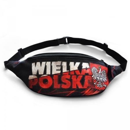 4c3efbb8b Produkt za punkty | Polska Marka - Sklep patriotyczny Lublin, Odzież  patriotyczna Lublin Sklep
